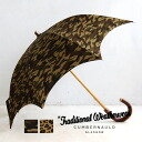 The camouflage pattern & panther pattern that is spicy in big round form. UMBRELLA/ womens /LEOPARD/MILITARY ◆ Traditional Weatherwear (traditional weather wear) where the handle made of Wood materials has sense of quality: Umbrella [the レオパード &
