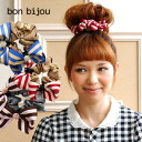 In the ナチュラルシュシュ, such as hemp border pattern Ribbon-shaped, two ON ♪ volume with a girly hair accessories! Bobbles as well as bracelets and bag charms ◆ bon bijou ( ボンビジュー ): ストライプダブルリボンシュシュ