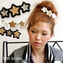 Just Fantastic! popular became the beginning of the bonbijou star-shaped Barrette! 3 Star made of sequins, like shooting stars like a sparkling hair accessories! / address/felt/felt ◆ bon bijou ( ボンビジュー ): スパンコールトリプル star Valletta