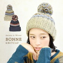 It is / ボンヌ CAP/ ぼうし / accessory ◆ mixture bonbon circle Thibault da knit cap in the horizontal stripe ニットワッチ / rib / protection against the cold / fall and winter when it is full of the big expressions that I am accompanied plonk, and edited ♪ a bit big