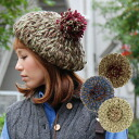 Cold winter becomes happy; is a beret of the MIX knit a lot! Of the top big; is the mixture color knit beret with the が accent ♪ mohair blend のほっこりあたたか accessory / Lady's / hat / ぼうし /HAT ◆ bonbon plonk