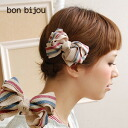 Gentle tricolor Ribbon and natural cotton Ribbon 4 double layer Ribbon! Koron and three-dimensional corsage-shaped form looks to any hairstyle! / Barrettes / hairpins ◆ bon bijou ( ボンビジュー ): トリコリボン Valletta