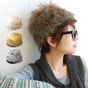 It is plus ♪ / Lady's / miscellaneous goods / warm accessory ◆ fluff フェイクファースエードブリムキャスケット for a sense of the seasons for coordinates with a hat with the knit cap style casquette ♪ ほっこり warmth of the presence preeminence in a fake fur having a long bushy foot which is soft in ボリューミー