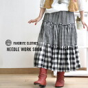 As long length skirt ♪ raise of wages one piece of the gingham checked pattern of a cross-woven lattice pattern and big things and small things / Ron ska / maxi / wool blend /2WAY/ old clothes style /fs3gm ◆ NEEDLE WORK SOON (ニードルワークスーン): クレッシェンドチェックティアー