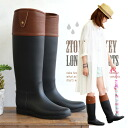 Seamless totally waterproof! To design a stylish Jockey boots and rain boots. Slim and sleek sukkiri boasts a beautiful silhouette! / shoes / ranches / boots / ladies shoes and ladies ' ◆ ツートンジョッキーロングレイン boots