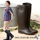 It is boots in being this ♪ status design which I wear it, and improve a beautiful leg effect with a mouth which performed a round properly! Complete waterproofing specifications without the joint! / rain shoes / pullover boots ◆ Shin pull jockey long ra