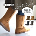 Even though an PTI PLA satisfactory comfort and quality! インヒール with fake Mouton boots: 2 cm Also water repellent rain, snow, strong ◎ / middle-length and インサイドボア boots / shoes / short-length faux suede ◆ fake Mouton boots