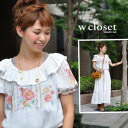 Flower embroidery short sleeves maxiskirt one piece ◆ w closet (double closet) where is with convenience, a colorful rope belt for browsing, length adjustment: Natural Rose cross-stitching frill color maxiskirt length one piece
