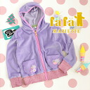 Fashionable children's clothing for adults to shame ♪ Hooded Zip up parka with slightly shiny velour material coat light alter children girls Lavender 2245-0002 ◆ fafa ( fe'ee ) :MARIETTE alohapeaceveloaparker the kids '/Lavender]