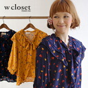 At all for sweet retro floral design bow tie blouse ♪ / stick Thailand / puff sleeve / three-quarter sleeves / incompleteness sleeve of big frill collar / shawl collar style /7 such as the cape sleeve ◆ w closet (double closet): ヴィオラフラワーアレンジリボンタイティアードフリル