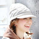 Such as hand-knitted cheek! lump feeling ♪ knit Cap crocheted Aran ryuk can be worn! Cute rough decorate head demurely, net-lined collar with knit hat rope weave CAP ladies ◆ ☆ in ☆ normaarunnittwork Cap events