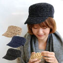 A work cap with the saliva which I do not decide with ほっこり knit too much. The casual hat which has a cute color that is full of expressions with full of a feeling of NEP. Feeling of fitting ♪ / casual / ぼうし / back aboriginality / air hall /HAT/CAP/fs3gm