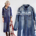 Authentic used style Maxi-length oneeveryone! Leg length effect • Pocket / women's / Atari / vintage/g bread / jeans processing /6.5 oz / Maxi dress ◆ bit blue ( ビットブルー ): デニムワークシャツマキシ dress