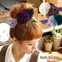 Dot hair elastic from the big two flower out Tyrolean tape like tail! / みずたま / polka / Bobbles / embroidery / head hair rubber / range / embroidery / her pony ◆ bon bijou ( ボンビジュー ): チロリアンリボンテイルツインフラワーシュシュ