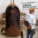 It is / rucksack / animal pattern / pig nose ◆ zebra fake fur one shoulder mini ruck case at the cool, pretty one shoulder body bag ♪ / man and woman combined use / 合皮 / shoulder bag / bag / light weight / bag / unisex / bias of the zebra pattern fake fur