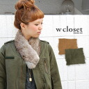 The compact outer with the real rabbit fur muffler of the clip type! / long sleeves ◆ w closet (double closet) with / pocket as for the cuffs with raccoon fur: Military grosgrain no-collar blouson with the rabbit fur tippet