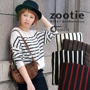 パネルボーダー pattern short-length knitwear ♪ of effect of leg デイリーニットセーター / washable / layered / layering / Dolman sleeve / ladies ◆ Zootie ( ズーティー ) :EVERY ボーダーショートドルマンニットフードパーカー