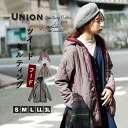 I pay attention to an adult color with the depth this year. The batting kilt jacket which the water-repellent processing is given, and resists rain and snow! / long sleeves / haori / food jacket ◆ Zootie (zoo tea): In particular! ☆Sale ☆ union quilting j