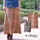 The coloration that is chic to jacquard style knit material with full of a feeling of feeling of long skirt ♪ NEP that is adult of the ほっこり Nordic events pattern, slab is simple and is pretty! ◆ w closet (double closet) with / maxiskirt length / Lady's /