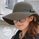 Felt wool cheek I lump actress cap material in ♪ retro Lady a tuba broadband design complete code elegant hats! Plump boasted large same fabric Ribbon and felt /HAT ◆ cheer ( cheer ): メリルワイドブリムフェルト Ribbon Hat