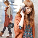 Bulky knit short-sleeved dolman sleeve cardigan ♪ / wool blend / moco moco /2WAY/ half-length sleeves / haori / ◆ w closet (double closet) which can enjoy two kinds of heteromorphic designs: Multi-top boo clay knit dolman cardigan with the kilt pin