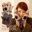 The wool knit のほっこり gloves which diamond checked pattern was drawn on. ◆ argyle wool knit mitten for the ◎ / gloves / protection against the cold / accessory / glove / women who can squeeze a wrist with the string that warm ♪ is colorful even if I take t