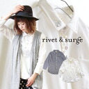 The remake-like folded neckpiece of haori shirt which a great variety of ornamental buttons were attached to at random! / cleric shirt / Lady's / haori / white shirt / plain fabric ◆ rivet and surge (rivet and serge): Button enthusiast Oxford shirt with