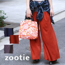 Wear long skirts in adult リラックスバギー pants and wool mix-simple / スカンツ / 10 min length / classical / full-length / full-height and plain and lining with West / GM ◆ Zootie ( ズーティー ): プルームギャザーフレア wide pants