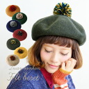 2WAY hat / ぼうし ◆ which I am accompanied plonk and add the felt beret ♪ bonbon knit and demountability, a feeling with a safety pin and can arrange which is a girly is special! ☆Three points of limit 》 of sale ☆ 2WAY bonbon wool felt beret 《 one