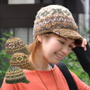 Hemp and plump enjoyable natural texture knit CAP ◎ is woven on the tiny tuba CUTE! and knit hats and ladies fair Isle / ethnic / natural ◆ ボタニカルヘンプニットキャス gasket