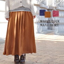 / back aboriginality / long skirt / Ron ska / waist rubber / long shot length ◆ ジャミータックニットソーマキシスカート where it is slow, and only maxiskirt length skirt ♪ rear of the raised knit cut-and-sew material which is a lady is waist rubber specifications, and a high waist and the waist in go perfect moderately moderately