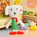 Baby Rattle of Harry of the Carly family popularity dog! / dog / dog / boy / newborn baby / toy / toy / toy /fs3gm ◆ Curly Collection (Carly collection) of Harry in the clothes of the stripe pattern almost empty: Curly Family BABY rattle [Harry]