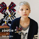 The collaboration item of the dream of our store-limited ♪ Zootie (zoo tea) X bon bijou! ♪ / collaboration ◆ bon bijou (Bonbi Jewish race) where ribbon Valletta where it was like extreme popularity のぷっくり solid became バッヂタイプ: Preppy traditional fashion ri