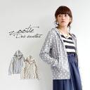 So if the みずたま pattern suit casual Parker girls ♪ レディースダブルジップライトアウター / thin / mini back hair and polka dot pattern and ladies ◆ Zootie ( ズーティー ): ガールズポルカドットジップアップスウェットパーカー