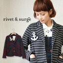 カジュアルブ leather トラッドマリン rivets & surge to enjoy ♪ busboy / double face material of the plain border pattern, the back surface and outer ◆ rivet and surge ( rivet & surge ): anchor brooch ダブルフェイスボーダーテー jacket