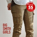 Skinny pants boast switching stitch in great beauty leg effect of sand that oozes! pants / leggings / パギンス / work / Slim pants / flap /BSG-436 ◆ BIG SMITH GIRLS ( ビッグスミスガールズ ): オレンジフェイスストレッチカーゴ pants
