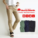 ストレッチチノ pants, ranging from casual neat code effect beautiful legs look! / made in Japan / Women's /BSG-500 ◆ BIG SMITH GIRLS ( ビッグスミスガールズ ): ストレッチチノアンクル cuff テーパードトラウザー pants