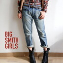 It is ON in a sense of fun with a rivet of the heart to 12 ounces of jeans of a feeling of natural processing! /12oz/ ユーズド processing / Lady's / vintage style / discoloration /USED style /BSG-100C ◆ BIG SMITH GIRLS (big Smith girls) made in / Japan: Girl
