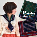 In retro Paisley print accessory code makes fun ♪ a gloss of silk in vivid colors depicting oversized scarves. Triangle step-by-step guide to the shawl using and tie, bandana, head dress, turban, hair accessories ◎ / square ◆ レトロペイズリー satin scarf