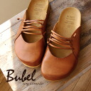 Clog sandals of Italian shoes maker BUBEL which is famous for a thing using good-quality バケッタレザー beautifully! / real leather / rial leather / cowhide / nature material / natural /1514/ import ◆ BUBEL (ブベル): バケッタレザーレースアップスリッポン