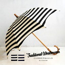 Horizontal stripes of the pace wide in the form which greatly performed a round. UMBRELLA/ womens / stripe pattern / parasol / parasol ◆ Traditional Weatherwear (traditional weather wear) where the handle made of bamboo materials has sense of quality: Um