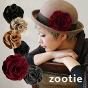 Height approx. 11 cm Miho was lump large flower petals expressed in ウールフエルト material accessories. Convenient specification was brooch and clip both with ◎ / badges / hairclip / accessories ◆ Zootie ( ズーティー ): big ローズフェルトコサージュ
