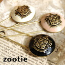 The pin broach with the emblem button of the antique gold which luster っと glistens with. For the accent that make ON to a stall, a bag, clothes, and is nostalgic / accessories / badge / helmet pin ◆ Zootie (zoo tea): Alda antique emblem kilt pin