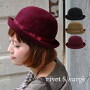 The central figure bowler hat of the classical style that smallish form seems to be a girl. 100% of felt hat / nostalgic / wool / felt / accessory / compact / ぼうし / derby hat ◆ rivet and surge (rivet and serge) for Lady's in the fall and winter: Grosgrai