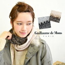 Mohair and an alpaca, the ring muffler gentle softly including the woolen nature material. Wind around it up double, and drip it on a shoulder lightly, and a ... man and woman combined use is unisex conspiracy; is ◆ GUILLAUMOND (ギヨモン) mohair neck warmer