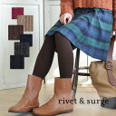 Entering delicate knitting design knit so tights of six colors of abundant development. A feeling of elasticized & fitting of the great satisfaction! / legware / socks / plain fabric / basic ◆ rivet and surge (rivet and serge): Steal knit tights [lacework]