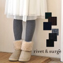 Fine rib knit is easy to take a selection of 8 color deployment simple teleconitsaw tights. Great stretch of & fit! / Legwear / socks / plain and basic ◆ rivet and surge ( rivet & surge ): steel knit tights [rib knit.
