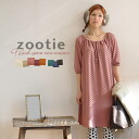 Boasts a very adult-like sweetness! Shine beauty draped in a simple design loose smock style dress / 7-sleeves and puff sleeve / solid / knee-length and knee-◆ Zootie ( ズーティー ): peach gathered neckline three-quarter sleeves dress