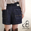 Design sauce is an overall of the early 1900s. Adult who does not open too much-like culottes underwear. Ounce denim jeans / Lady's ◆ Johnbull (John Bull) with tension and the thickness like jeans: Heartland denim short pants [AP079]