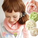 Spring light natural ponpon decorate the race season with plenty of stalls. Plain simple and easy-to-use Spring girly style many ♪ / thin / pastel / shawl ◆ ポンポンレーストリミングレーヨン gauze scarf